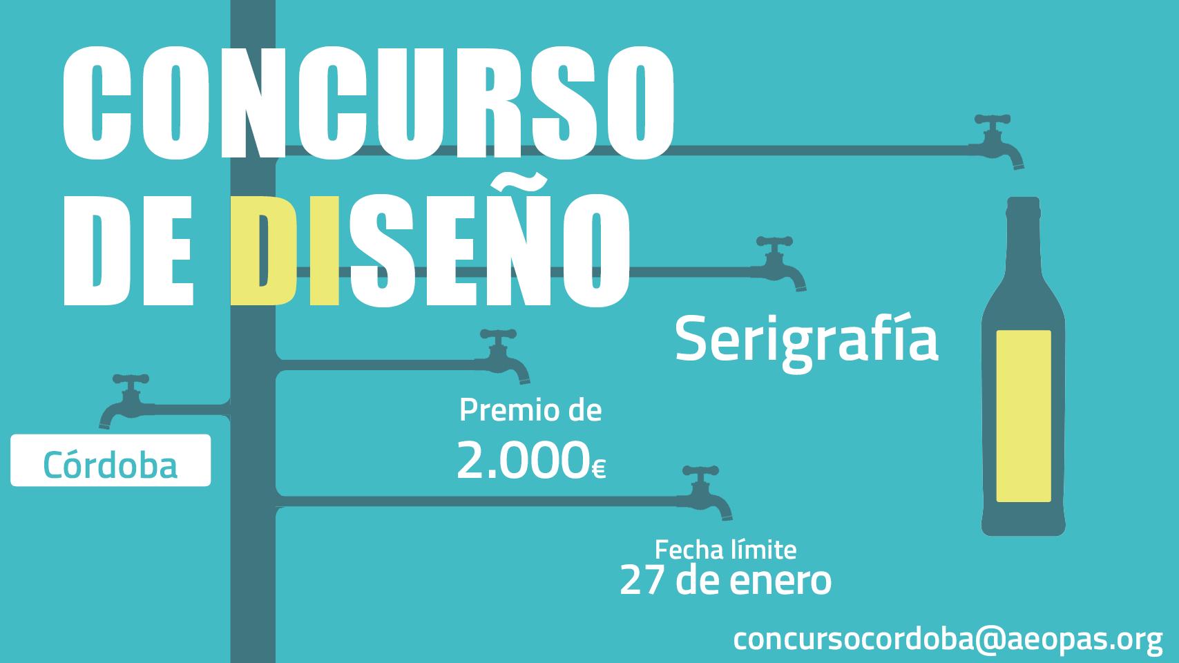 Concurso de diseño Córdoba