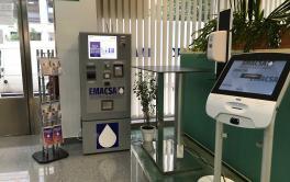 Emacsa habilita un cajero automático para facilitar el pago de facturas no domiciliadas